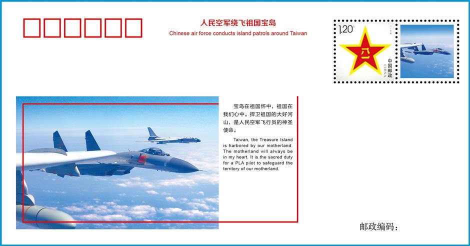 Chinese air force releases promotional video recapping island patrols