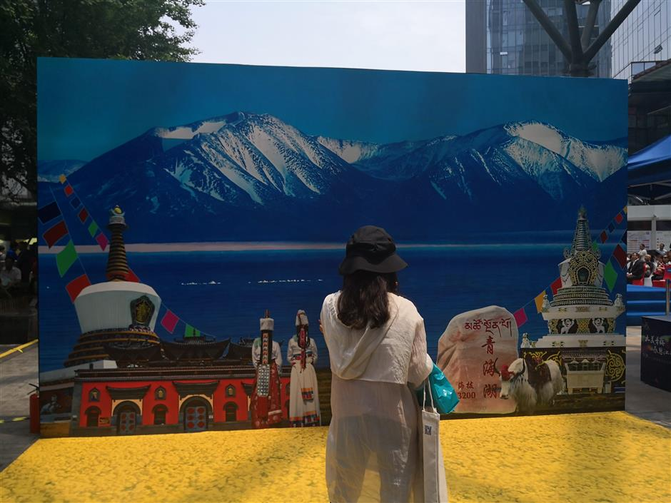 QinghaiProvince promotes tourism in Shanghai