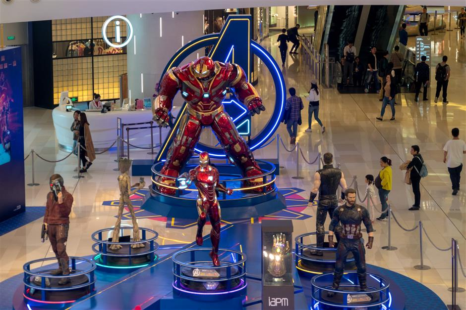 'Avengers: Infinity War' smashes global box office records in opening weekend