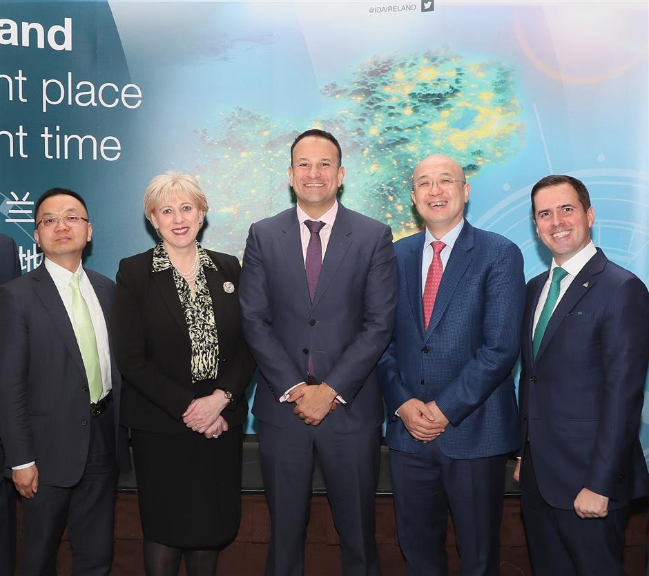HK-listed WuXi Biologicsto invest US$390m inbiologics drug producingplant in Ireland