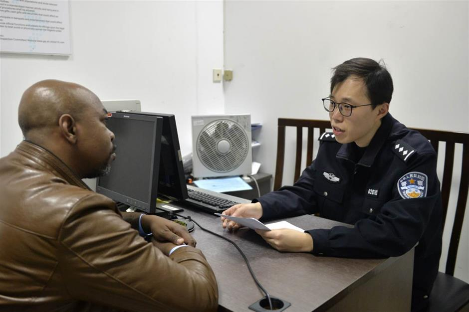 On the beat: vetting foreigners in Shanghai