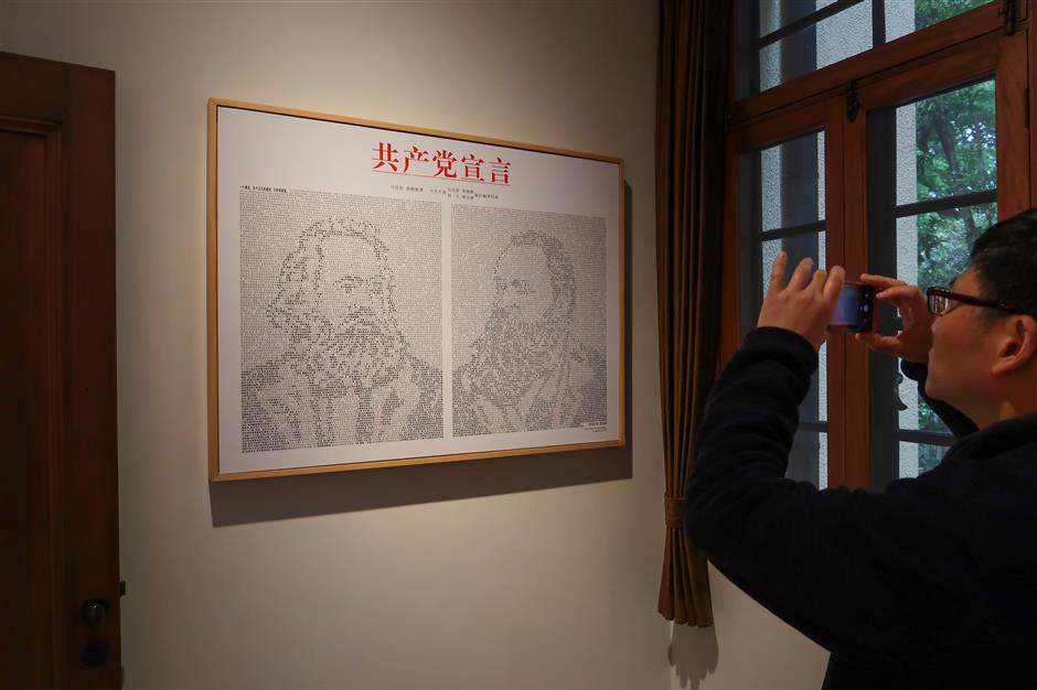 Translator's former residence now a Communist Manifesto exhibition center