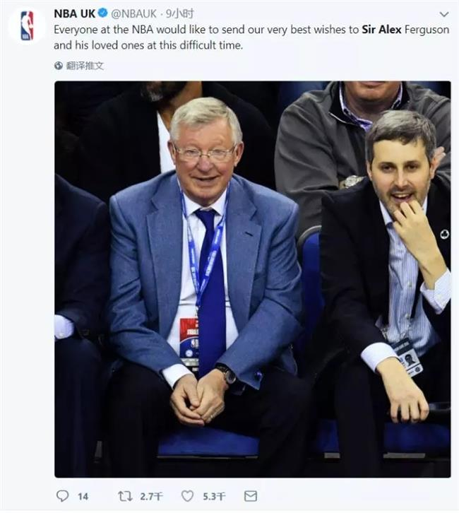 Football unites to support managerial great Ferguson