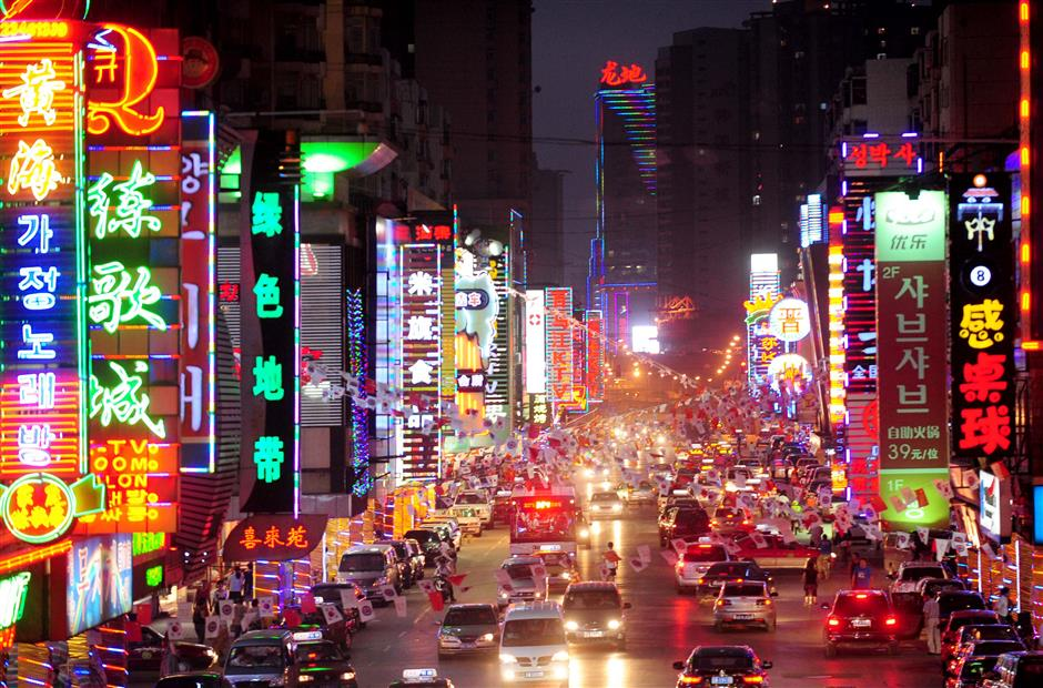 Shenyang offers a warm welcome