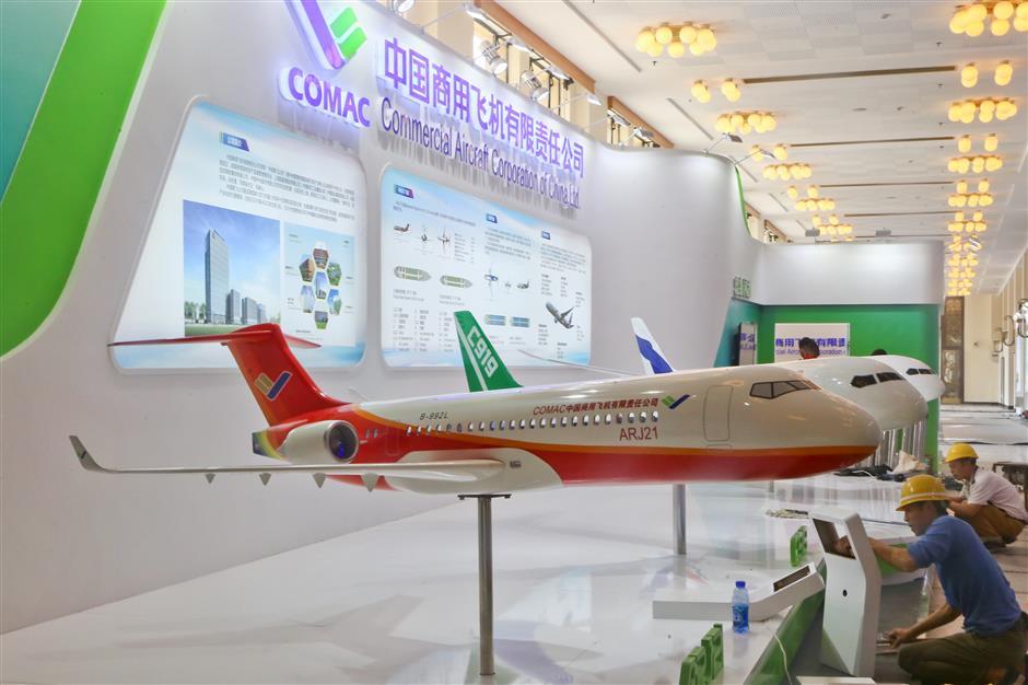 Shanghai to host International Forum on China Brand Development at expo