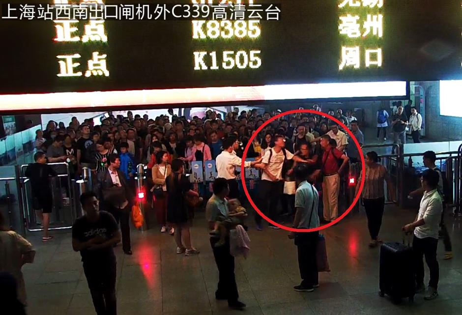 Man injures elderly woman in queue jumping scuffle at train station