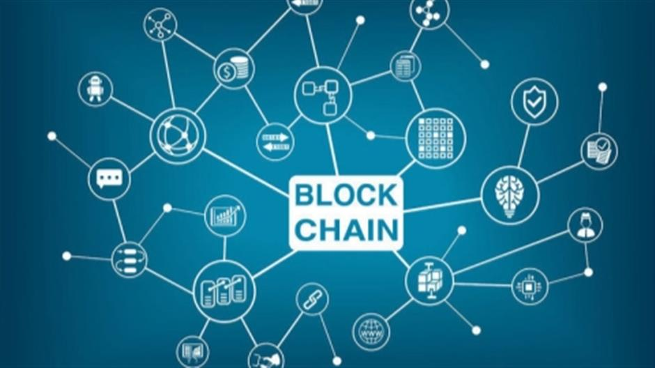 Many sectors to benefit from blockchain tech: report