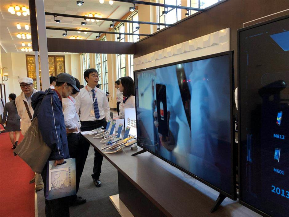 Shanghai leads development in 5G technology