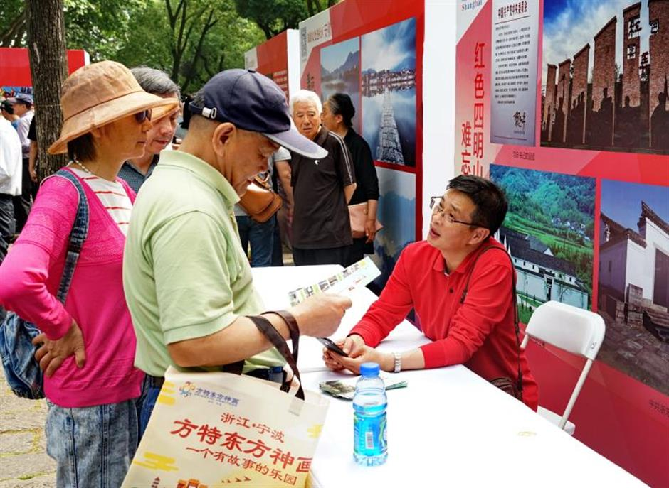 City to announce 3-year 'red tourism' plan