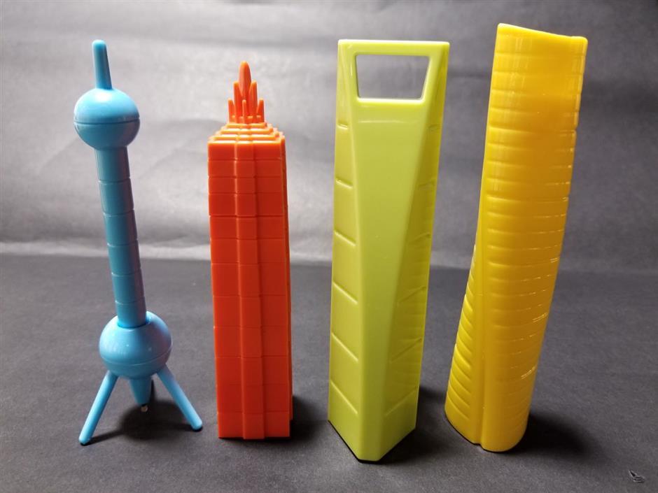 Shanghai souvenir design competition seeks entries