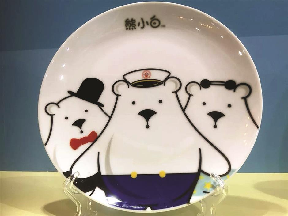 A 'cute' bear sells a treat for summer