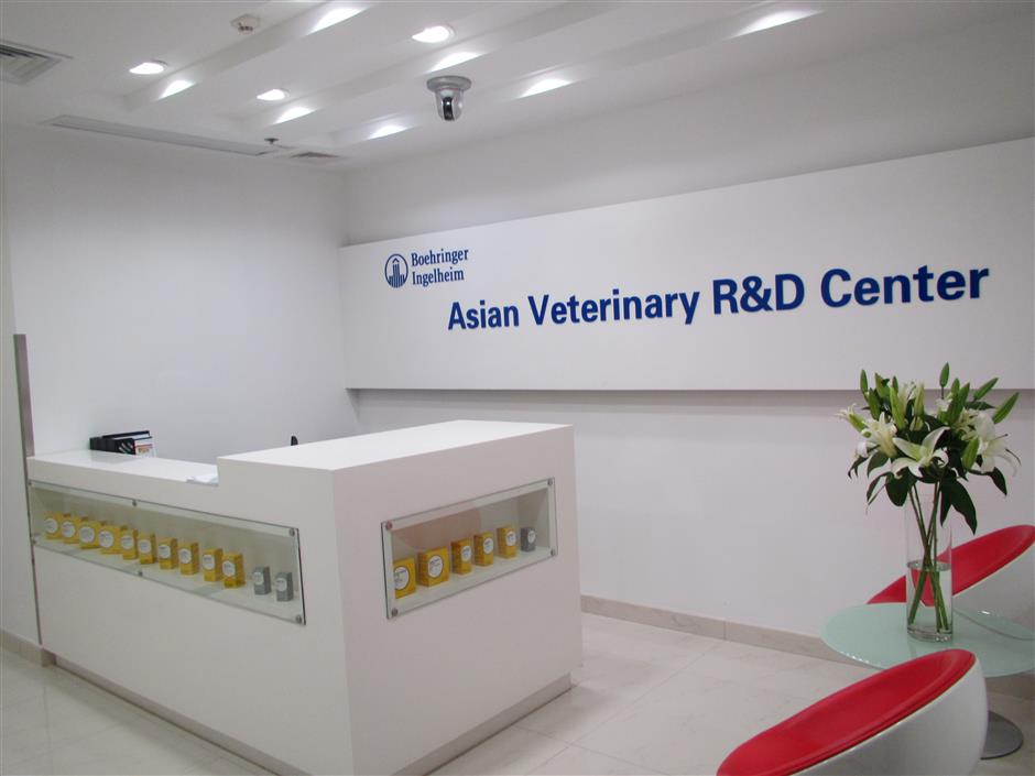 German pharma giant opens Shanghai animal health research center