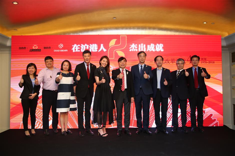 Hong Kongers encouraged to share their Shanghai stories