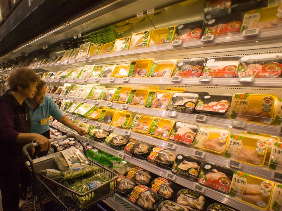 China retail sales up 9.4% in April