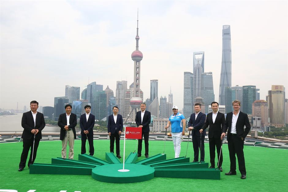 Shanghai to host 1st LPGA event