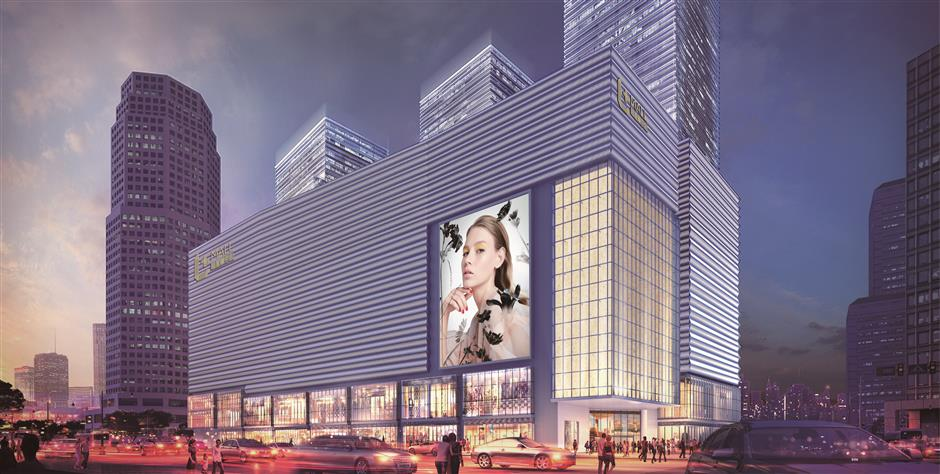 Upscale commercial complex taking shape in Lujiazui
