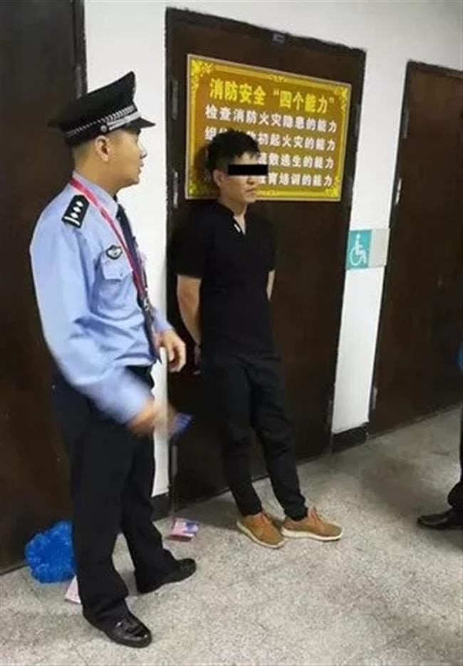 Third suspect caught using facial recognition at pop icon's concert