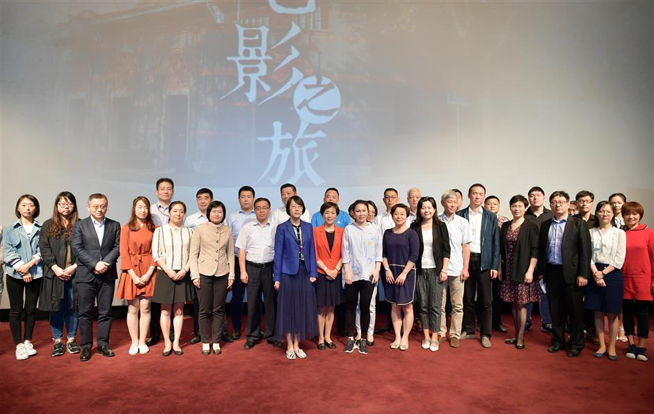 Films commemorating the establishment of  the Communist Party of China