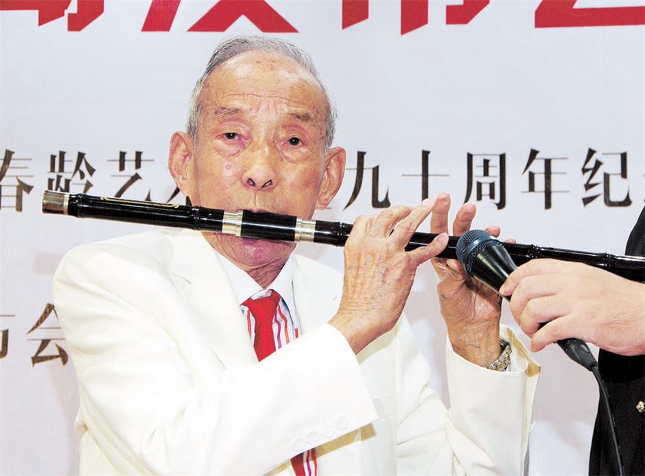 Magic Flute Lu Chunling dead at 97