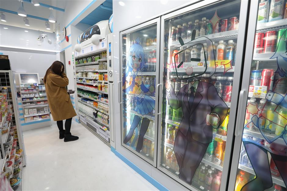 Convenience stores see growth spike in lower-tier cities