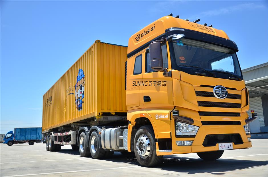 Chinese consumer electronics retailer tests heavy-duty driverless truck