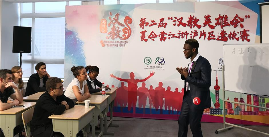 Cameroonian student scoops top language prize