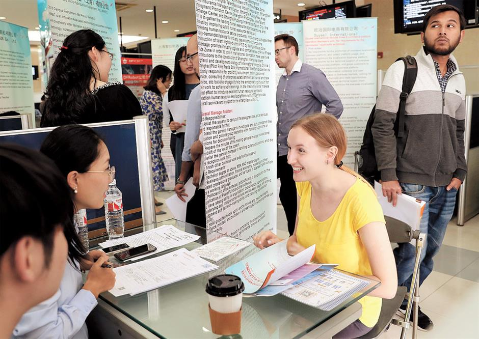 Pudong seeks to woo foreign graduates at recruitment fair