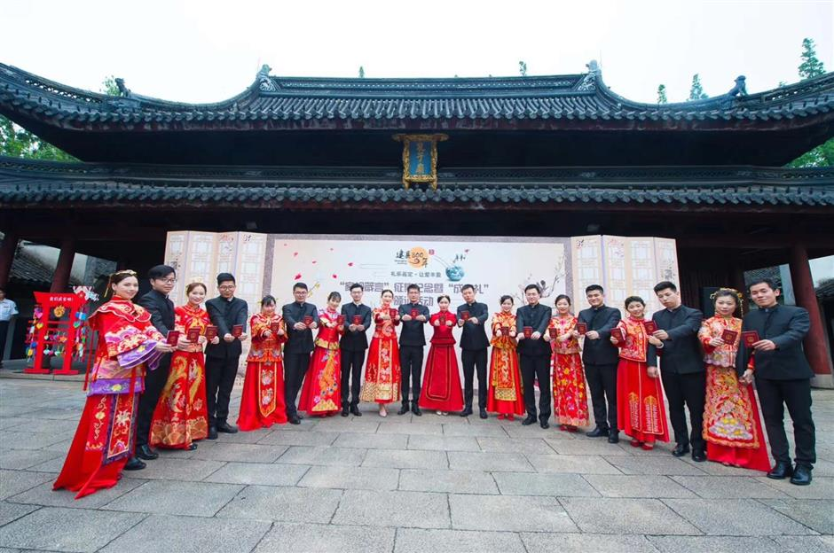 Tie the knot the traditional way in Jiading