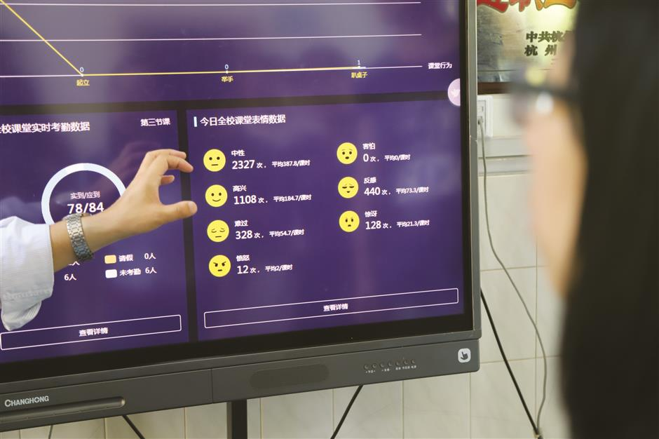 Intelligent facial recognition system installed in Hangzhou high school