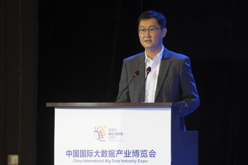 Tencent opens big data center in Guizhou