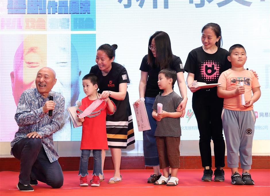 Celebrated comedian to exhibit representative works
