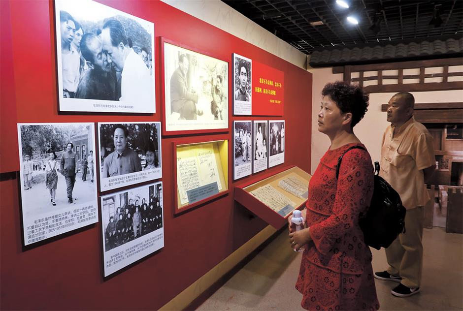 Archival materials show top Party members as leaders in own homes