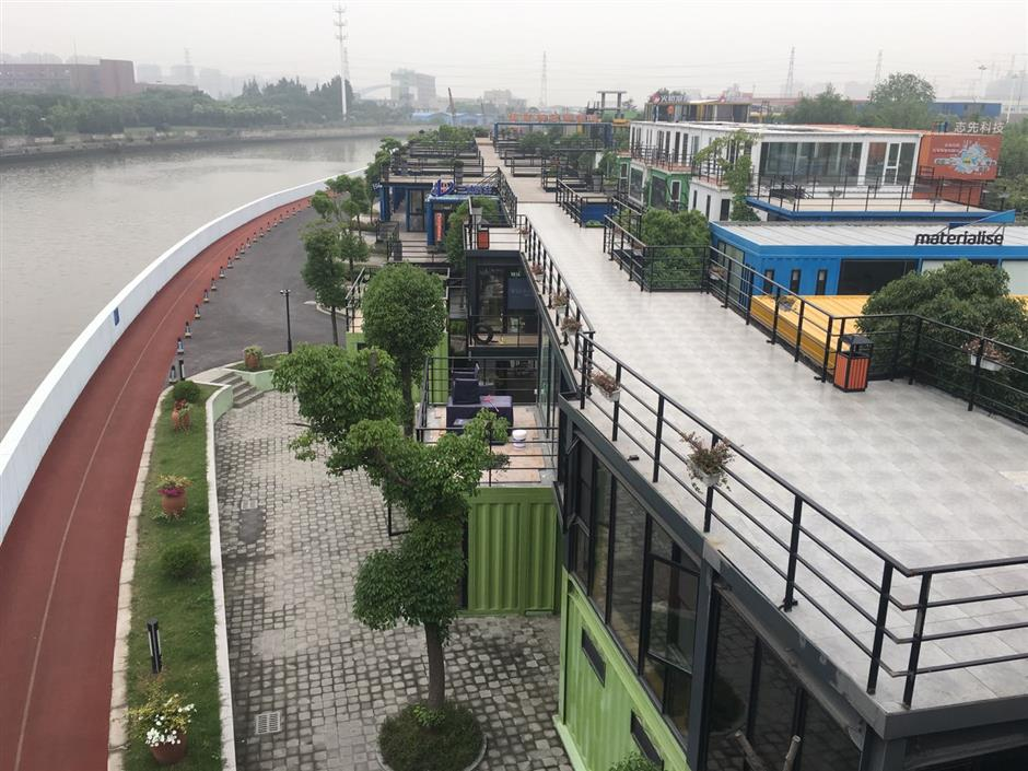 Baoshan park hosts 3D printing gala
