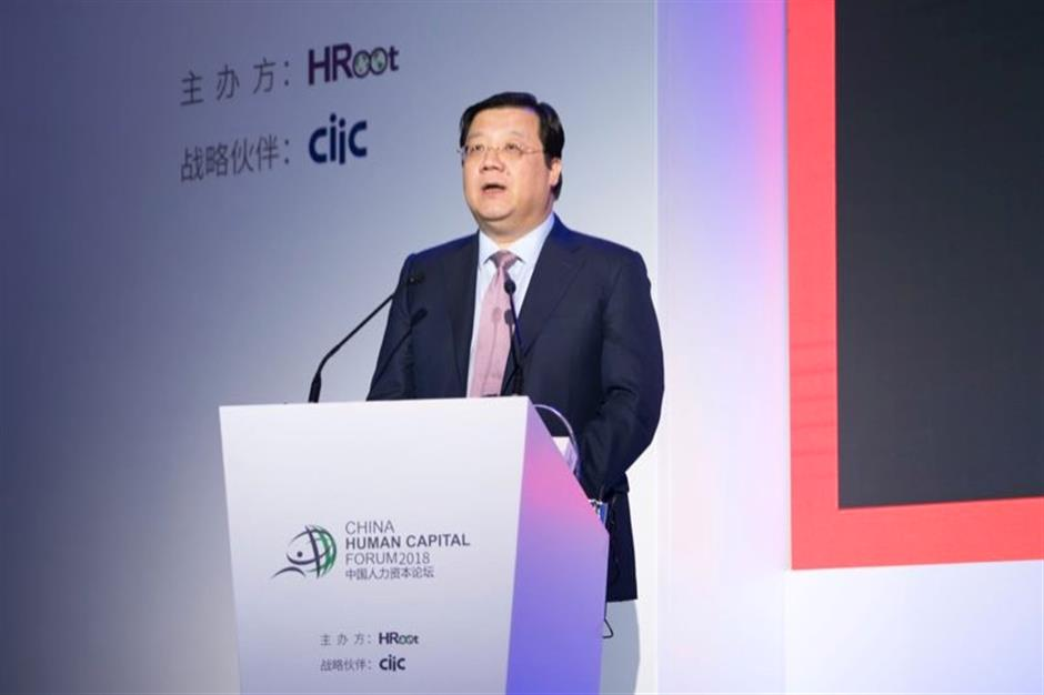 China's 1st HR fund to use new tech to integrate and upgrade the industry