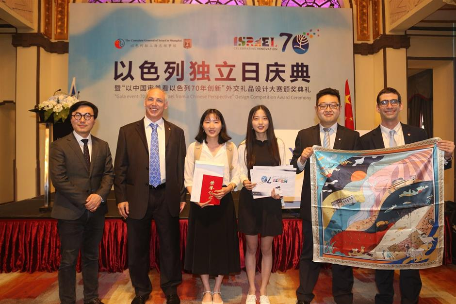 Israeli consulate awards winners of diplomatic gift design competition