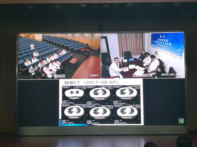 Shanghai's only medical union for cancer diagnosis and treatment performs well