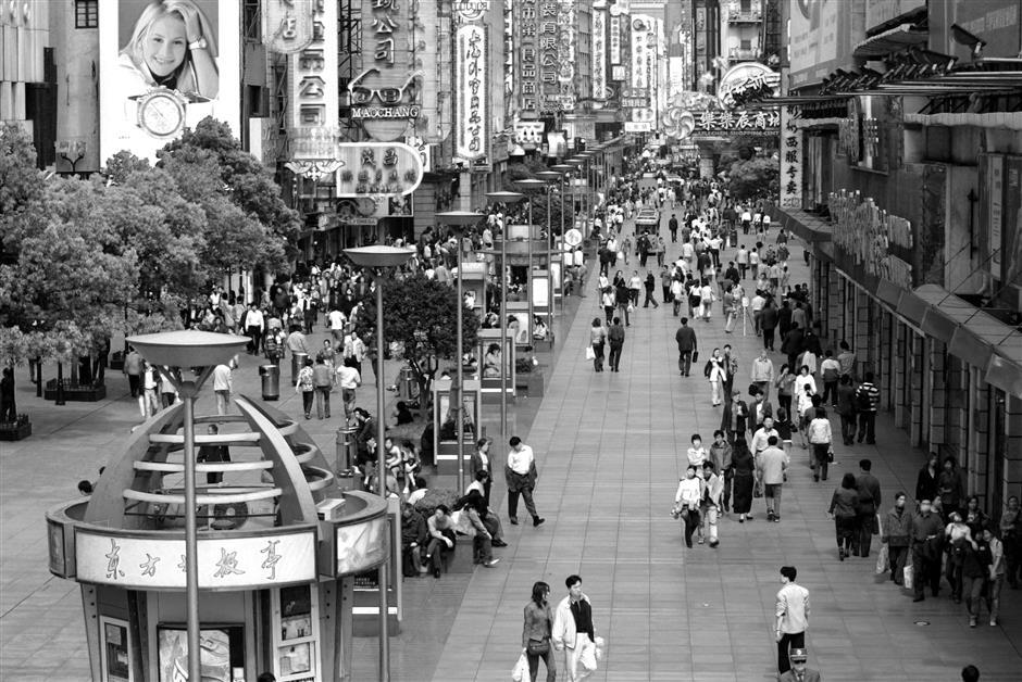 Nanjing Road. Ah, the memories you hold!