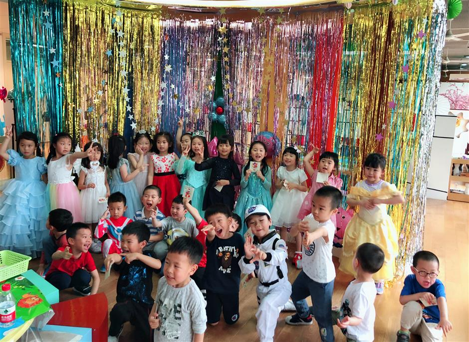 China Welfare Institute Kindergarten celebrates Children's Day