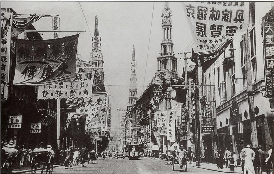 Photos show a century of change on Nanjing Road E.