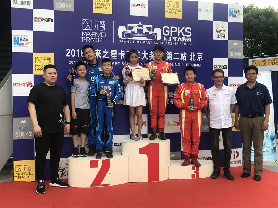 Kart world lands in Beijing with GPKS Series race
