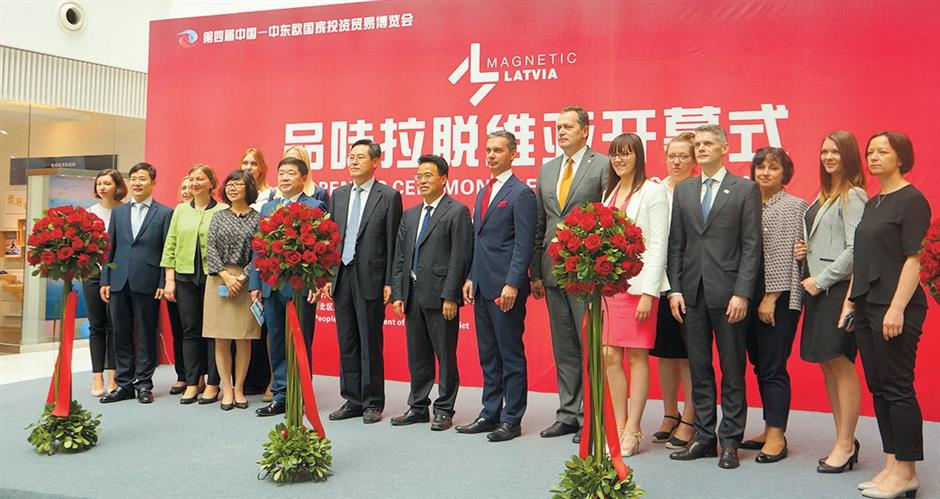 China-CEEC expo to enjoy a taste of Latvia