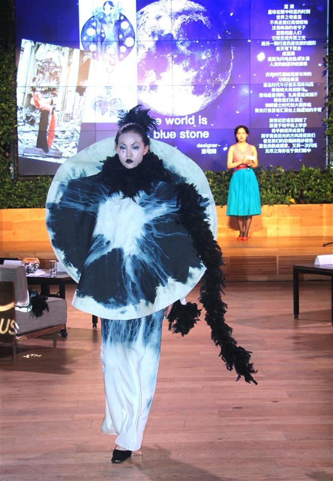 Talented young designers honored for creative cotton fashion