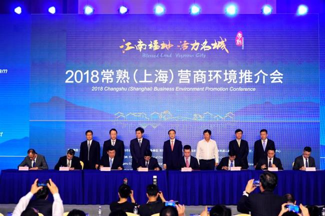 Changshu to build closer industrial and manufacturing ties with Shanghai