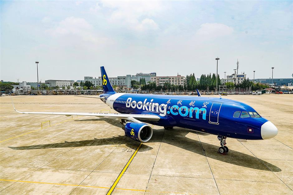 Spring Airlines teams up with Booking.com to tap overseas travel market