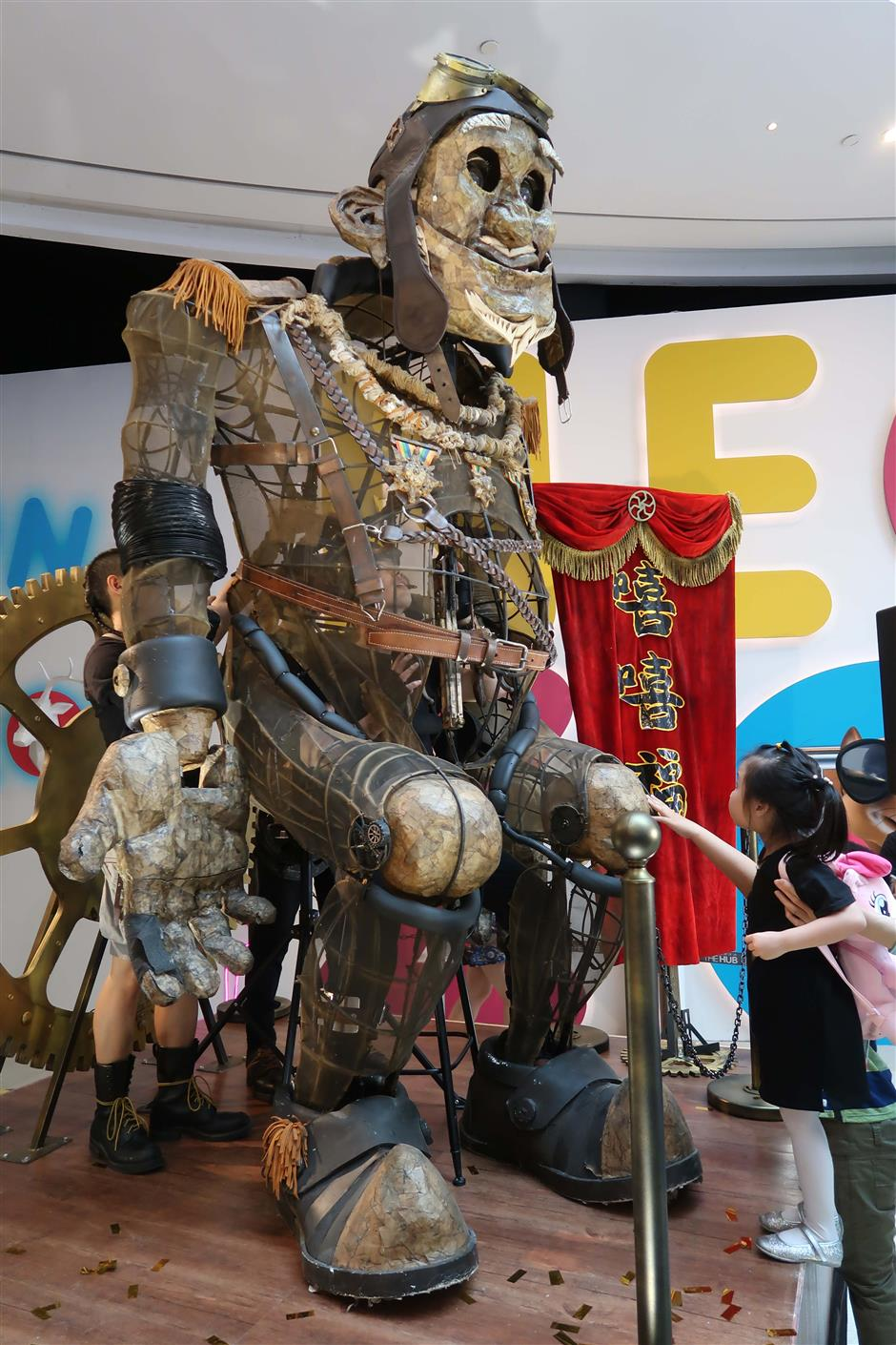 Puppets taking over Shanghai as part of theater festival