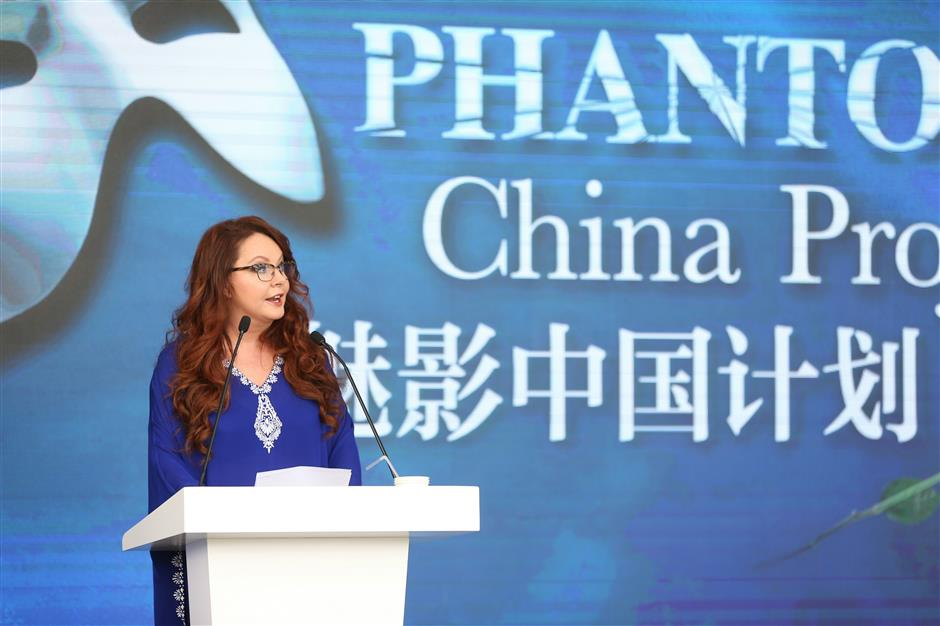 'Phantom China Project' to enlighten theater scene in China