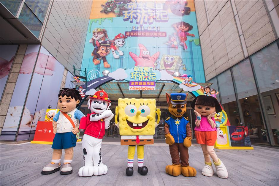 Kids can cool it at Nickelodeon summer exhibition