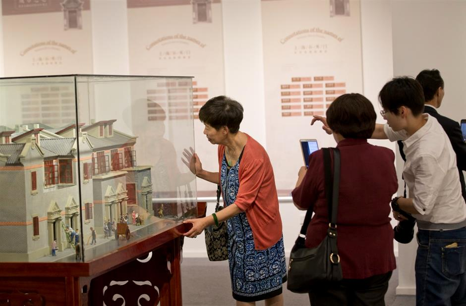 Exhibition reveals glorious history of Nanjing Road E. community