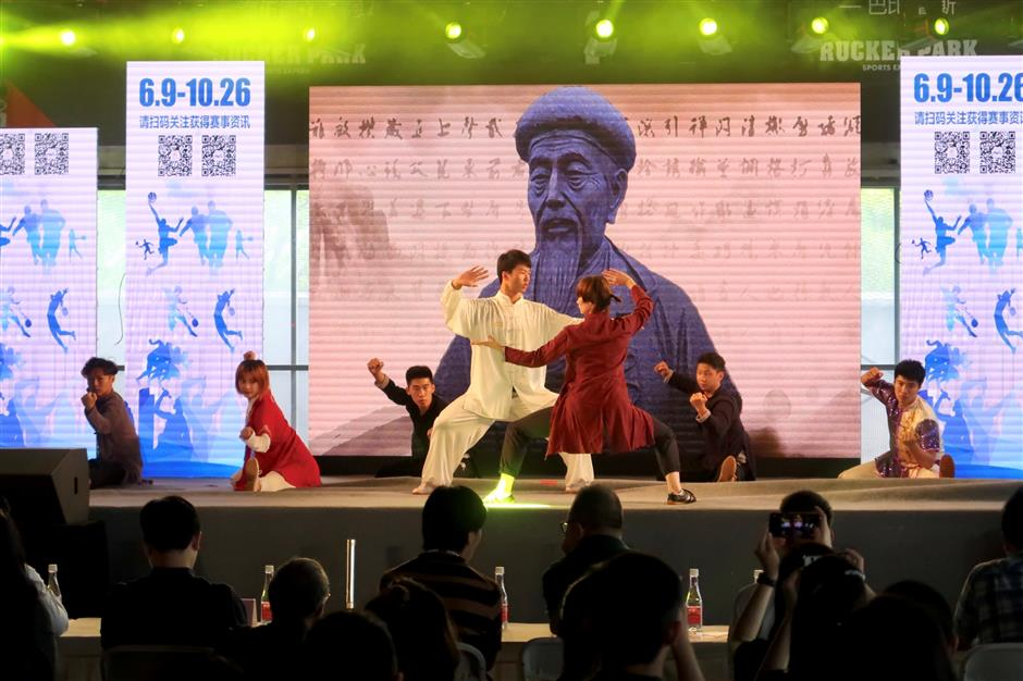 Sports festival opens for white-collar workers