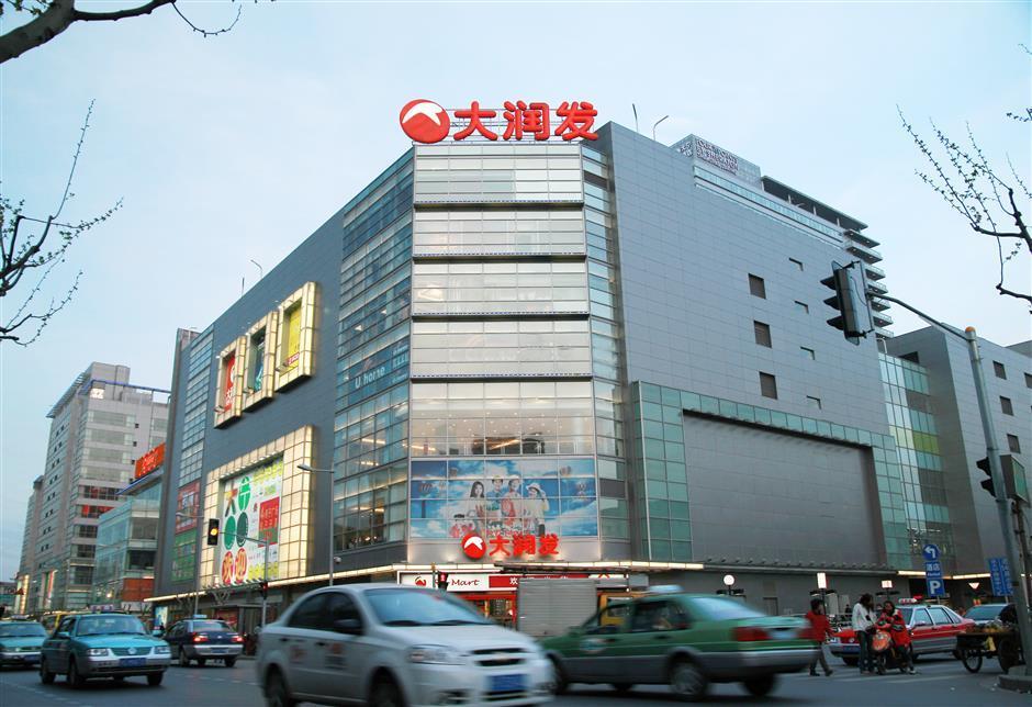 Alibaba to share Hema Market resources with RTMart - SHINE News